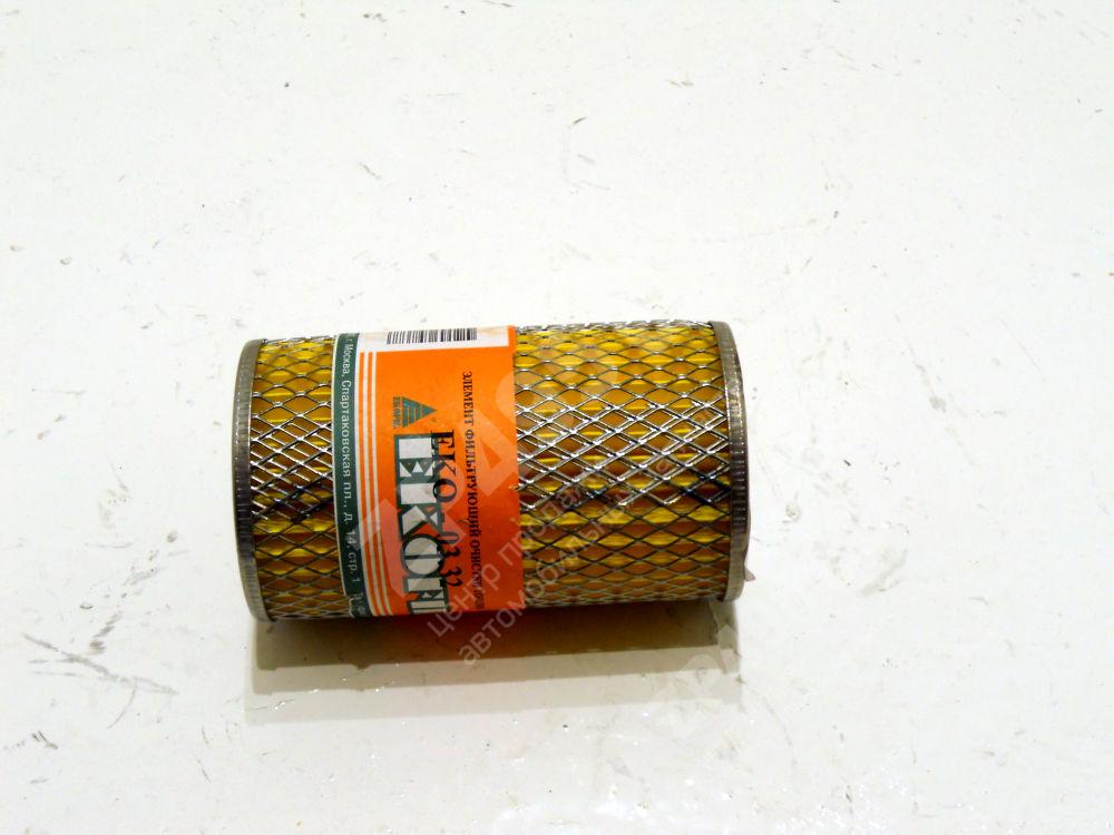 Артикул: EKO0332 EKO-0332 г0014200 Фильтр топливный элемент для автомобиля газель дв.560 Штайер EKO (ГАЗ, ГАЗЕЛЬ,ВОЛГА,СОБОЛЬ,ВАЛДАЙ,САЙБЕР,ГАЗЕЛЬ БИЗНЕС,ГАЗон NEXT,Газель NEXT) ekaterinburg.zp495.ru 118474
